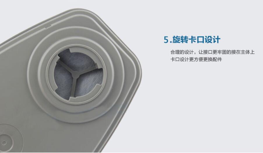 3m6003有机蒸汽滤毒盒价格